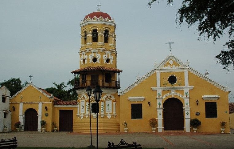 Historic Church at Mompox Colombia used in the information page Colombian City to City Transfers and Airport Transfers